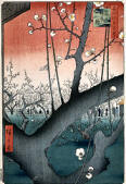Japanese Woodblock Prints Image Collection 03
