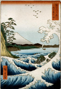 Japanese Woodblock Prints Image Collection 06