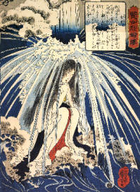 Japanese Woodblock Prints Image Collection 07