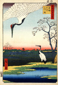 Japanese Woodblock Prints Image Collection 09