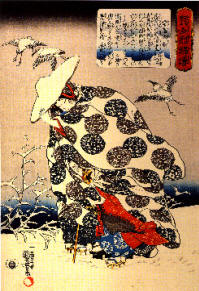 Japanese Woodblock Prints Image Collection 10