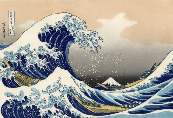 Japanese Woodblock Prints Image Collection 08